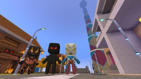 迷你世界:赛罗奥特曼被贝利亚和黑衣人算计