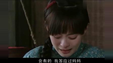 小姨多鹤:多鹤要完成大娘的遗愿,给她生一个大孙子!