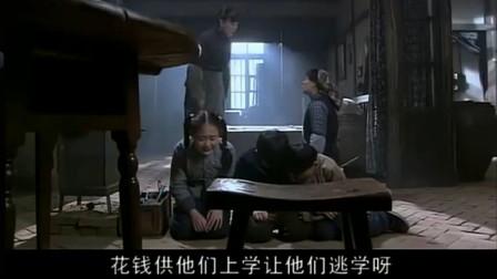 小姨多鹤:小环打几个孩子不手软,多鹤心疼了,直接给小环跪下了