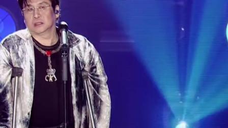 20年前歌手郑智化突然销声匿迹,到现在再次登台,他经历了什么