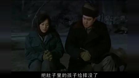小姨多鹤:多鹤终于向小石说出和张俭的关系,包括为他生三个孩子,小石心疼