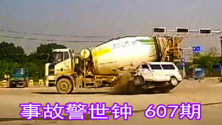 事故警世钟607期:观看交通事故警示视频,提高驾驶技巧,减少车祸发生