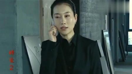 错爱2:后妈下班晚,想不到继子给妹妹做了四菜一汤,后妈听了满眼泪水!