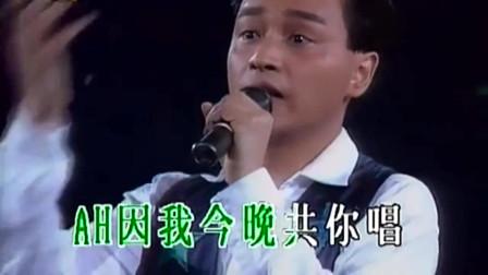 张国荣 ,《 千千阕歌》,怀旧经典金曲