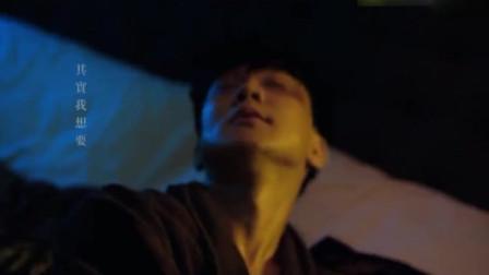 林俊杰新歌,《伟大的渺小》,发布MV