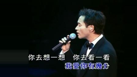 张国荣,《月亮代表我的心》,唱出了不一样的情怀
