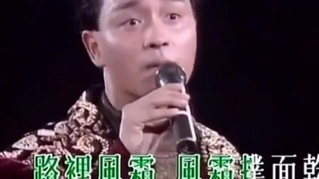 张国荣现场演唱经典歌曲,《倩女幽魂》太好听了,好怀念他