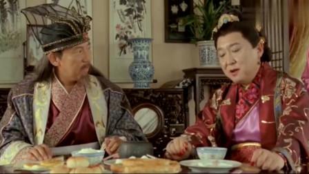 美女为减肥,一顿只吃一粒米,被丈夫嘲笑不如蟋蟀!