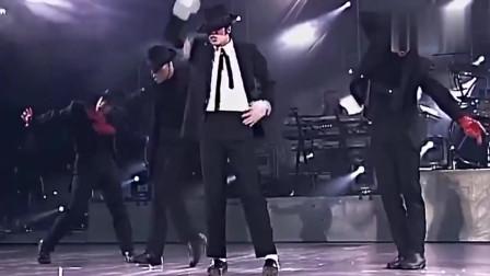 迈克尔·杰克逊巅峰神作,连舞王自己都难以超越的经典!