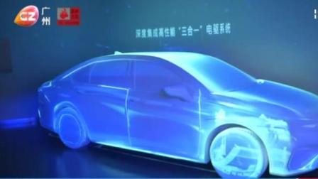 广视新闻 2019 全国首个新能源汽车科普馆开馆  很炫酷!