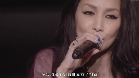 日本第一歌姬有多强?看了演唱会现场,才知道亚洲天后不是白叫!