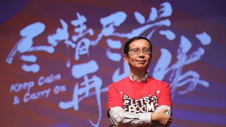 """马云退休后的首个双11,张勇""""亮剑""""了"""