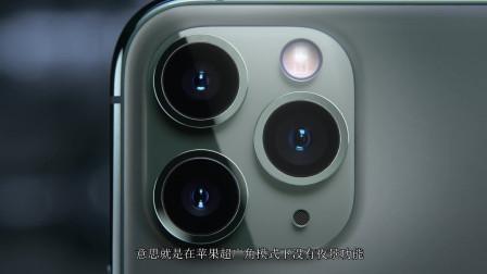 iPhone11Pro为什么不值得入手?华为新旗舰机更香,