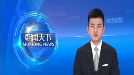 新闻直播间 2019 生态环境部:对宁夏中卫市环境污染问题挂牌督办