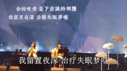 房东的猫现场版《云烟成雨》,最怕全场歌迷一起唱啦!超好听啊