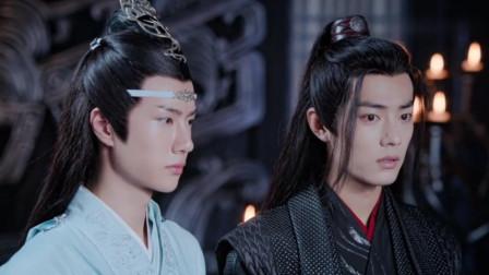 陈情令:聂宗主询问薛洋的来历,魏婴的一句话,让他想起了薛重亥