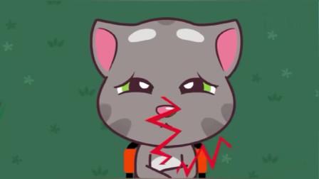 可怜的汤姆猫饿得肚子咕噜响却没人搭理他?我的汤姆猫游戏