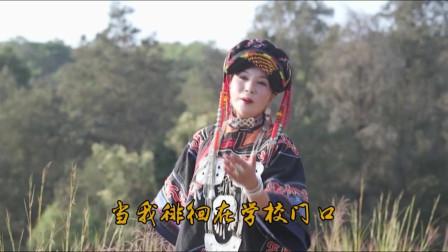 彝族女歌手欧牧优诺《您的爱》MV