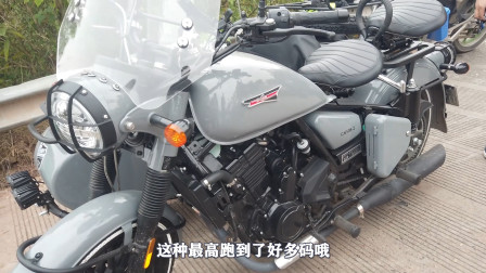 帅气的长江750侉子车,回头率超高的边三轮摩托车