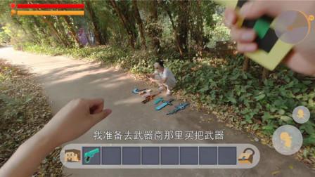 真人版迷你世界:酋长买装备被坑,武器商竟敢不退货,打斗太精彩