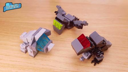 宝宝积木玩具:三只小鸡啄米粒  可爱的拼搭积木小鸡