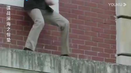 惊蛰:张离陈山被围堵逃进大楼,荒木惟亲自上场狙杀!