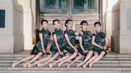 复古调调《迷迭香》旗袍舞蹈,撩动夜色【单色舞蹈】
