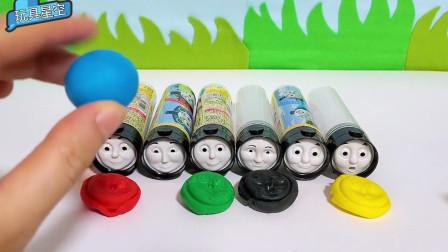 托马斯不同表情包万花筒配上超轻粘土的益智玩具游戏,快来玩吧