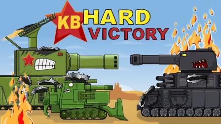 坦克世界动画:德系中出了个叛徒吗?苏系坦克轻松解决战斗!