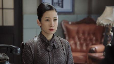 河山 22 预告 姜雅真有了新任务,被派去监视姜怀柱