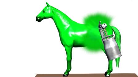 趣味益智动画片 给马喷上彩色油漆