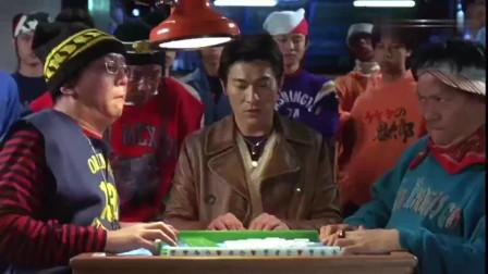 """呖咕呖咕新年财帅哥和""""师奶杀手""""打麻将,我看得目不转睛"""