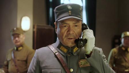 河山 宋得知永济遭到日军的猛烈攻击,魏总指挥命令游击纵队增援永济