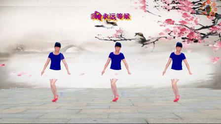 白墙抠像特效广场舞《忘不了的温柔》制作:永不疲倦