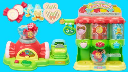 小豆子的糖果机和收银机过家家玩具