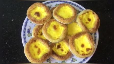 超简单香香嫩嫩的葡式蛋挞
