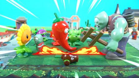 植物大战僵尸玩具:爆裂辣椒炸到一排僵尸,巨人僵尸再次失败