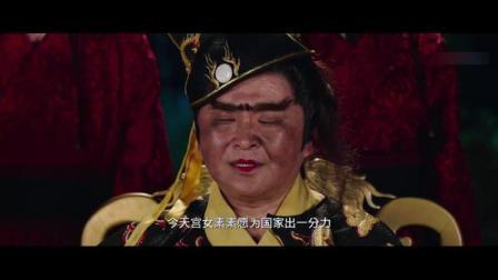爆笑喜剧:大臣偷吃求原谅,皇上:朕不是小气的人,拖出去斩了!