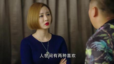 乡村爱情:宋晓峰整天往苏玉红那跑,小李开始吃醋了