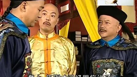 纪晓岚的大惊小怪,皇上就知道他有话要说,而和珅心里有鬼