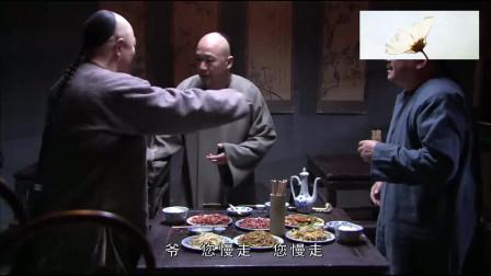纪晓岚改招牌,人间变天间,把和珅与乾隆都整懵了!