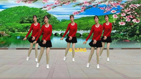 广场舞《山路情歌》诙谐有趣的歌曲,欢快好听,动感踩点舞,简单易学