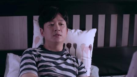 刘艾吹牛要辞职,竟然在这个节骨眼上怀孕了,杨光却出馊主意