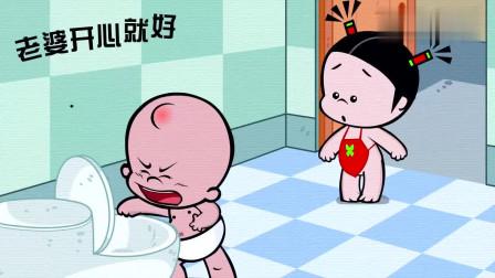 小破孩:破孩夸完小丫就去吐,就是为了能让小丫开心