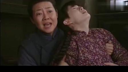 小姨多鹤-二孩打小环,怀孕9个月的多鹤去劝架,不料被推倒在地