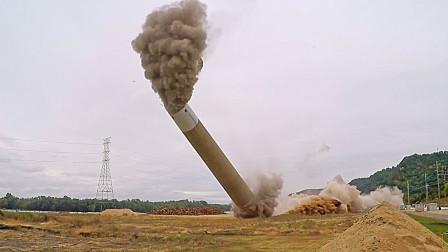 随着一声巨响,200多米高烟囱轰然倒下,镜头多角度拍下倒塌瞬间