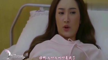 遇卿恋凡记:娜迦在医院睡着后现出白蛇原形,护士拔腿就跑