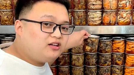 渔民大哥这次准备吃点啥?麻辣口味的香螺肉整一罐,看着有食欲吗
