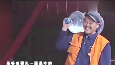 赵本山和倪萍的对话实在精彩