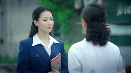 白冰对汉卿爱得直接,徐小飒对她说年轻真好